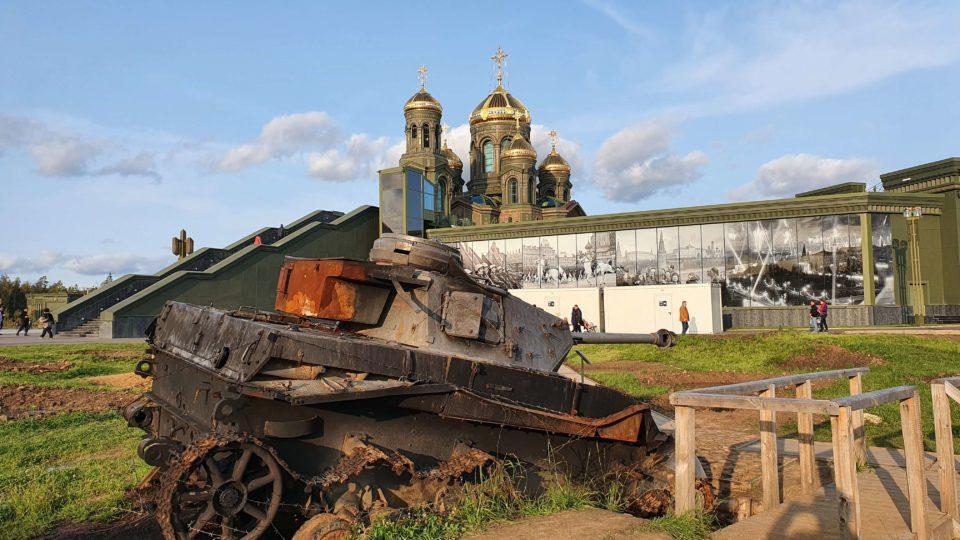 Изображение Храма ВС РФ в Кубинке