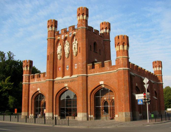 Королевские ворота Калининград
