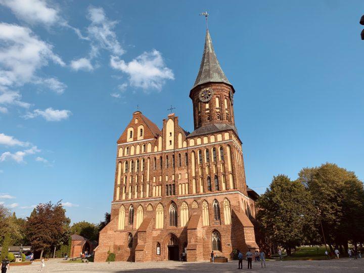 Калининград Кафедральный собор